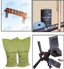 高效降阻剂及接地辅材工具