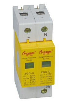名称:ZGS-C 电涌保护器