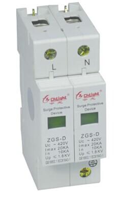 名称:ZGS-D 电涌保护器