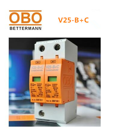 OBO V25-B+C/2Pbwin下载app器