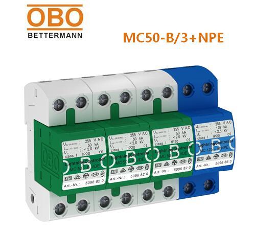 OBO MC50-Bbwin官方网站唯一正版入口器