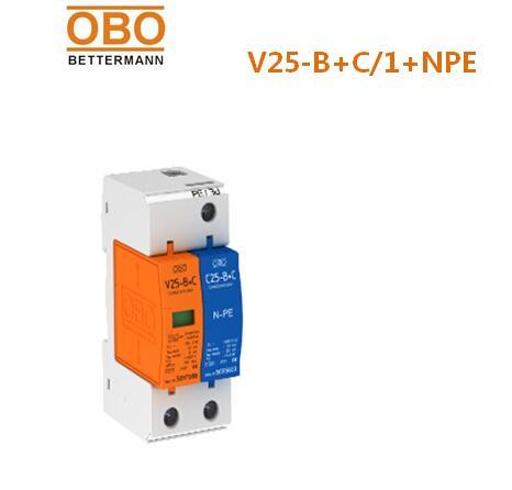 OBO V25-B+C/1+NPE bwin下载app器